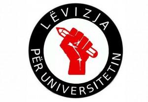 logo-levizja-per-universitetin-lpu